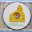 ซีดี.เพลงญี่ปุ่น YUKI KASHIWAGI CD+DVd MV.รวม 2 แผ่น 2 thumbnail 3