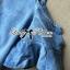 DR-LR-174 Lady Alexa Sequin Horse Cut-out Denim Dress thumbnail 15