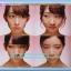 ซีดี.เพลงญี่ปุ่น #AKB48 Green Flash มี CD + DVD thumbnail 2