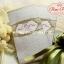 การ์ดแต่งงานเคทอง/เงิน(9-0011,9-0016,9-0018) thumbnail 3