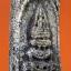 พระสมเด็จฯ พิมพ์ยอดขุนพล กรุวัดสะตือ YOD 305 thumbnail 2