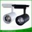 โคมไฟ COB LED Track Light ทรงกระบอก 30W โคมสีขาว