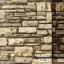 53108-1 วอลเปเปอร์ติดผนัง ลายอิฐ ลายหิน อัลบั้ม สายไหม thumbnail 1