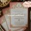 การ์ดแต่งงานเคทอง/เงิน(85371-85376) thumbnail 1