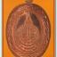 หลวงพ่อคูณ เหรียญมหาลาภ ชุดของขวัญ ทองแดงลงยา 7 สี เททองวาระ3 thumbnail 4