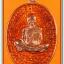 หลวงพ่อคูณ เหรียญมหาลาภ ชุดของขวัญ ทองแดงลงยา 7 สี เททองวาระ3 thumbnail 3