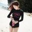 SM-V1-438 ชุดว่ายน้ำแขนยาว สีดำสกรีนลายอักษรชมพูสวย thumbnail 1