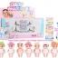 BX001 Baby Secrets เบบี้ซีเคร็ท อ่างอาบน้ำเซอร์ไพรส์ ลุ้นเด็กทารกจิ๋ว thumbnail 2