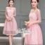 Pink lace dress skirt sweet by Aris Code A247-75E01 thumbnail 6