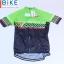 เสื้อปั่นจักรยาน ขนาด XL ลดราคา รหัส H363 ราคา 370 ส่งฟรี EMS thumbnail 1