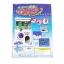 ZZ008 ตู้หมุน กาชาปอง ตู้หมุนไข่ ของเล่น มีเสียงและไฟ พร้อมลูกบอล และ เหรียญ thumbnail 3