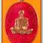 หลวงพ่อคูณ เหรียญมหาลาภ ชุดของขวัญ ทองแดงลงยา 7 สี เททองวาระ3 thumbnail 5