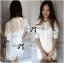 Lady Jenny Star Embroidered Silk Chiffon Collar Jumpsuit L153-79C04