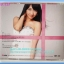 1.ซีดี.เพลงญี่ปุ่น มีให้เลือก หลายศิลปิน หลายอัลบั้ม thumbnail 84