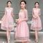 Pink lace dress skirt sweet by Aris Code A247-75E01 thumbnail 7