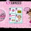LA032 (งานแท้) L.O.L. 5 SURPRISE lil Sister Series 4 (น้องสาว) thumbnail 2