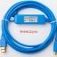สายลิ้งค์ USB-SC09-FX สำหรับพีแอลซี Mitsubishi FX thumbnail 1