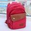 กระเป๋าเป้แบบน่ารัก สีสันสดใส จะไว้สะพายหลังหรือแบบคาด thumbnail 8