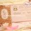 การ์ดแต่งงานเคทอง/เงิน(9-0281) thumbnail 1