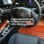 พรมปูพื้นรถยนต์ 5D Toyota CHR ซีเอสอาร์ พรม 5D 6D สำเนา thumbnail 13