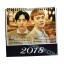 KGTO36 ปฎิทิน GOT7 ปี 2018 ของแฟนเมดเกาหลี ของติ่งเกาหลี thumbnail 3