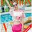 SM-V1-321 ชุดว่ายน้ำแฟชั่น คนอ้วน เด็ก ดารา thumbnail 3