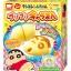 M138 ฮิตจากญี่ปุ่น ของเล่นกินได้ แพ๊นเค๊ก ชินจัง Crayon Shinchan Easy Pancake Set DIY Candy (ทานได้) คละแบบ (1) thumbnail 1