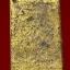 พระสมเด็จฯ พิมพ์ใหญ่ ปิดทอง (กรุทับทอง) บรรจุกรุวัดสะตือ TG 102 thumbnail 3