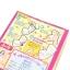 M144 Heart Uranai Moko Moko Toilet-kun Candy Toy ชักโครกเสี่ยงทาย ลูกอม thumbnail 3