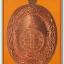 หลวงพ่อคูณ เหรียญมหาลาภ ชุดของขวัญ ทองแดงลงยา 7 สี เททองวาระ3 thumbnail 10