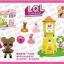 LO072 L.O.L Surprise ตุ๊กตา เซอร์ไพร์ส 7 ชั้น ชุด หอคอยสนามเด็กเล่น thumbnail 4