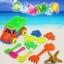 PA148 ชุดอุปรณ์ ทรายนิ่ม Soft Sand Play Sand รถตักทราย (1) thumbnail 1