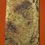 พระสมเด็จฯ พิมพ์ยอดขุนพล ปิดทอง (กรุทับทอง) กรุวัดสะตือ) YOD G 02 thumbnail 2