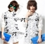 Lady Ana Butterfly Embroidered Guipure Lace Shirt Lace L157-65C04 thumbnail 1