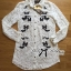 Lady Ana Butterfly Embroidered Guipure Lace Shirt Lace L157-65C04 thumbnail 7