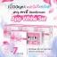 """APP WHITE SET "" Whitening Fast acting Pink Angel พิ้งแองเจิ้ล thumbnail 3"