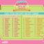 I402 Smooshy Mushy Bento Box Collectible สกุชชี่ สมูชชี่ ขนาด 12 cm (Super Soft) ลิขสิทธิ์แท้ thumbnail 4