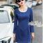 Slim thin long-sleeved dress denim skirt denim by Aris Code A243-79C05 thumbnail 3