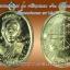 หลวงพ่อคูณ เหรียญเจริญพรบน ๙๒ บล็อกแรก เนื้อทองฝาบาตร thumbnail 1