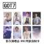 KGTO52 การ์ด GOT7 ของติ่งเกาหลีราคาถูก thumbnail 1
