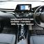 พรมปูพื้นรถยนต์ 5D Toyota CHR ซีเอสอาร์ พรม 5D 6D สำเนา thumbnail 2
