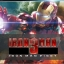 KA046 กระปุกออมสิน ตู้เซฟ ดูดเงินอัตโนมัติ ไอรอนแมน Iron man thumbnail 2