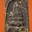 พระสมเด็จฯ พิมพ์ยอดขุนพล ปิดทอง (กรุทับทอง) กรุวัดสะตือ) YOD G 02 thumbnail 1