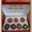 หลวงพ่อคูณ เหรียญมหาลาภ ชุดของขวัญ ทองแดงลงยา 7 สี เททองวาระ3 thumbnail 15