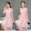 Pink lace dress skirt sweet by Aris Code A247-75E01 thumbnail 1