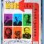 หนังสือ THINK BIG เล่มที่ 38 NOVEMBER 2006 อิสรภาพมวลมนุษย์ชาติ thumbnail 1