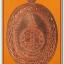 หลวงพ่อคูณ เหรียญมหาลาภ ชุดของขวัญ ทองแดงลงยา 7 สี เททองวาระ3 thumbnail 8