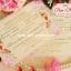 การ์ดแต่งงานเคทอง/เงิน(6691-6696) thumbnail 1