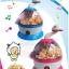 J023 Popcorn Maker เครื่องทำ ป๊อบคอร์นทำได้จริง พร้อมเสียงดนตรี (ไม่มีวัตถุดิบ) -สีฟ้า thumbnail 6