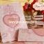 การ์ดแต่งงานเคทอง/เงิน(29-0231,29-0236) thumbnail 1